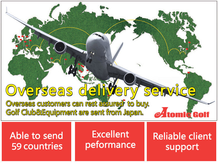 Overseas delivery service