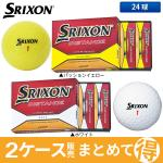 �y2�P�[�X�̔��z �_�����b�v �S���t �X���N�\�� �f�B�X�^���X7 �S���t�{�[�� DUNLOP SRIXON DISTANCE7
