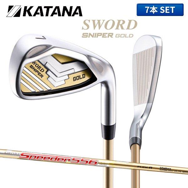 『1位』 2017年 カタナゴルフ スウォード スナイパー ゴールド アイアンセット 7本組 (6-P,A,S)  モトーレスピーダー556カーボンシャフト