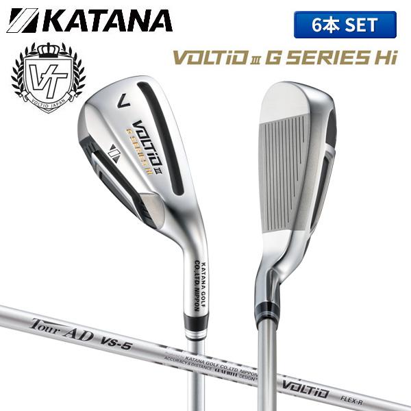 『3位』 高反発 カタナゴルフ ボルティオ 3 G シリーズ Hi アイアンセット 6本組 (7-P,A,S)  オリジナル ツアーAD カーボンシャフト