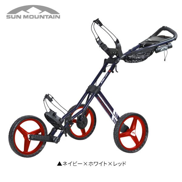 サンマウンテン ゴルフ スピード GT セルフカート